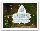 03-Kunming.jpg