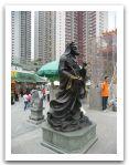 HK_AVRIL_2014_(340).jpg