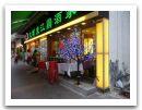 HK_AVRIL_2014_(253).jpg