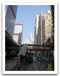 HK_AVRIL_2014_(14).jpg