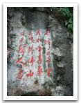 10-Kunming--poeme-d-ascension.jpg