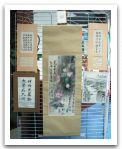 18-exposition-Fecamp--mai-2008.jpg