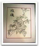 20-callligraphie-et-peintures-Chui-Wah-Lai.jpg